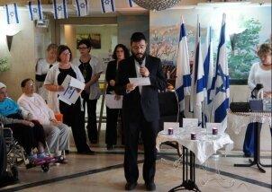 יום הזיכרון לחללי מערכות ישראל (10)