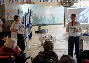 יום הזיכרון לחללי מערכות ישראל (8)